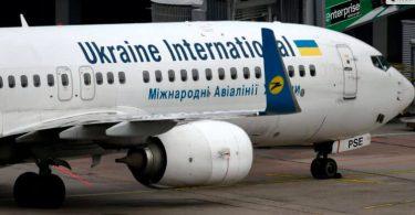 Ուկրաինական ավիաուղիների պաշտոնական հայտարարությունը Թեհրանի վթարի մասին