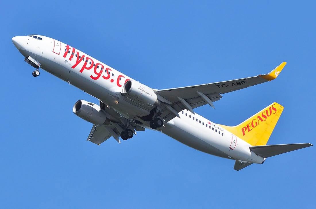 Maskapai Pegasus Turki ngluncurake penerbangan menyang Madinah lan Batumi