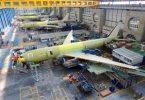 Η Airbus προσθέτει δυνατότητες παραγωγής A321 στην Τουλούζη