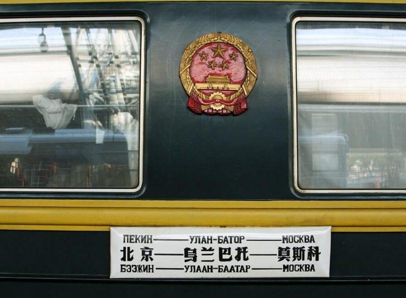 La Russie arrête le service ferroviaire avec la Chine pour éviter l'épidémie de coronavirus