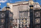 Ansaita rahaa ja pitää se: Voitot kasvavat Euroopan hotelleissa