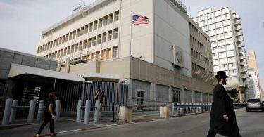 La embajada de Estados Unidos advierte a los estadounidenses en Israel sobre ataques con cohetes e 'incidentes de seguridad'