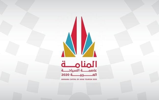 '2020 के लिए अरब पर्यटन की राजधानी' की घोषणा की