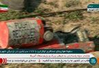 Kaut ko slēpt? Irāna atsakās atbrīvot avarējušās Ukrainas lidmašīnas melno kasti
