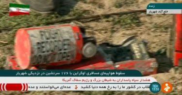 چیزی را پنهان می کنید؟ ایران حاضر نیست جعبه سیاه هواپیمای سقوط کرده اوکراینی را آزاد کند