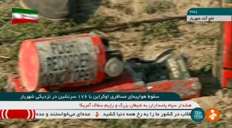 Ինչ-որ բան թաքցնու՞մ եք: Իրանը հրաժարվում է թողարկել կործանված ուկրաինական ինքնաթիռի սեւ արկղը