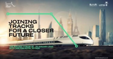 Рияд се подготвя за стартирането на дългоочаквания железопътен форум през 2020 г.