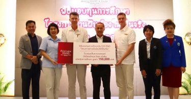 Pokloni sreće iz Centare Grand Hua Hin za bolju budućnost siromašne djece
