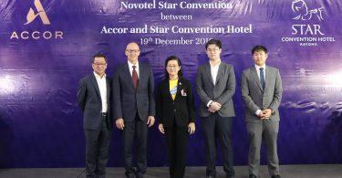Star Convention Center në Tajlandë nën menaxhim të ri