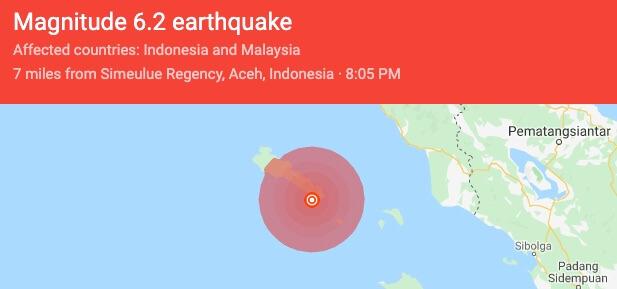 Η Ινδονησία πλήττεται από ισχυρούς σεισμούς