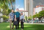 کسی را می شناسید که می خواهد در جهانگردی در هاوایی تحصیل کند؟