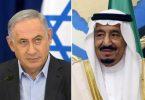 Israelen azken bidaia joera: Saudi Arabia