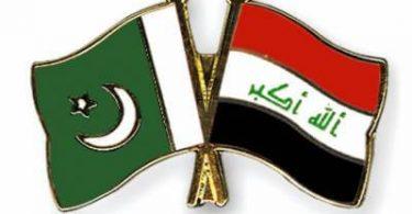 Hoiatus: Pakistani kodanikud ei tohiks Iraaki reisida