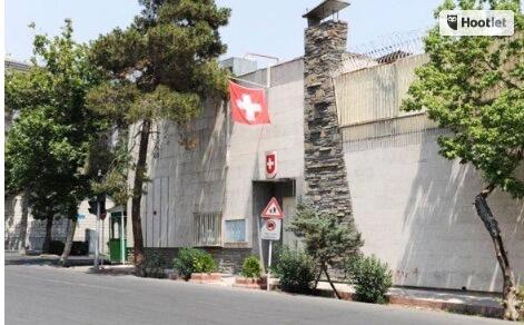 Švicarsko veleposlanstvo u Iranu