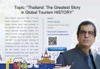 بزرگترین داستان در تاریخ جهانگردی جهانی
