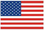 Trump presidentea: dena ondo dago! Ez al dute AEBek Iranen aurkako mendekurik?