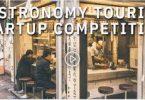 UNWTO و مرکز آشپزی باسک دومین مسابقه جهانی استارتاپ جهانگردی Gastronomy را آغاز کردند