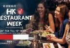 Hong Kong Restaurant Week Lente 2020 begin