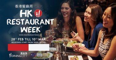Hong Kong Restaurant Week Forår 2020 starter