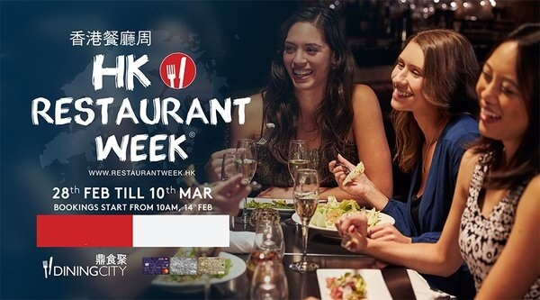Hong Kong Restaurant Week Spring 2020 kicks off