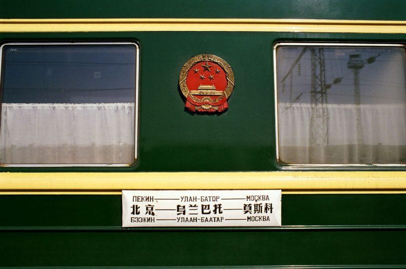 روسيا توقف جميع خدمات قطارات الركاب مع الصين