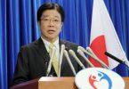 جاپان نے اپنی پہلی کورونا وائرس کی موت کی تصدیق کردی