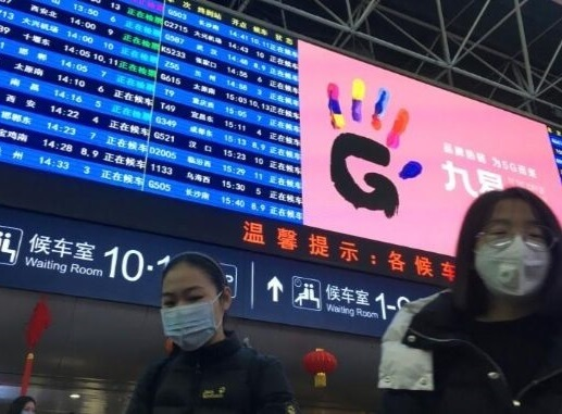 Novel Coronavirus: Asia Travel Restrictions Update