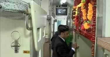 راه آهن هند رزروهایی را برای شیوا برای تقویت گردشگری زیارتی انجام می دهد