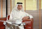 هواپیمایی قطر سهام خود را در گروه هواپیمایی بین المللی تلفیقی افزایش می دهد