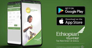 इथियोपियाई मोबाइल ऐप यात्रियों के साथ लोकप्रिय है