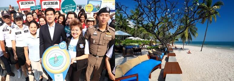 La municipalidad de Hua Hin, TAT y operadores de hoteles se unen