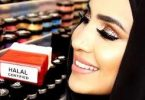 Should all Cosmetics be Halal?