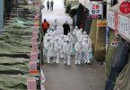 दक्षिण कोरियामधील कोरोनाव्हायरसः बुसानमध्ये 22 प्रकरणे नोंदली गेली