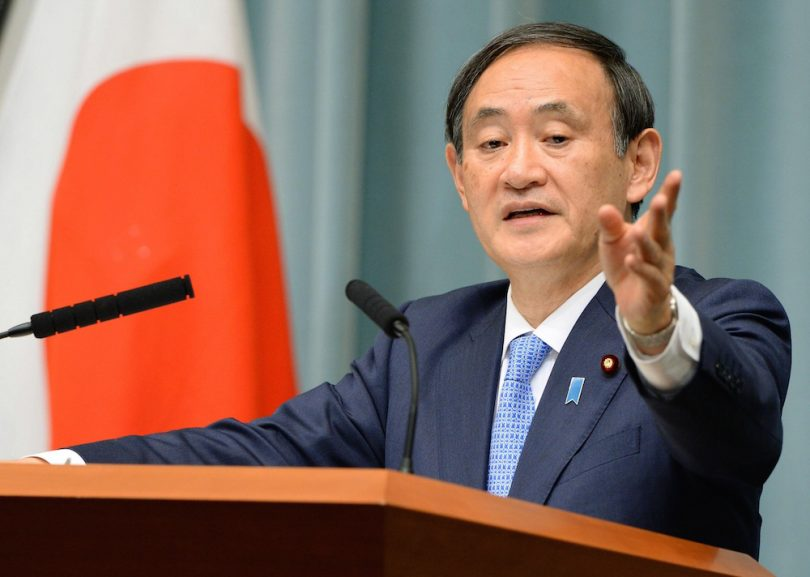 Japanese government official: No plans for state of emergency