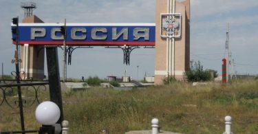 Rusija: Strani posjetitelji neće smjeti ulaziti do svibnja