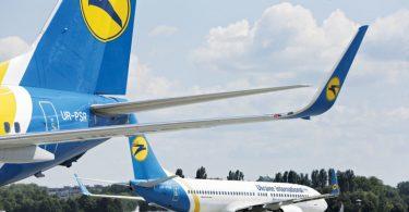 यूक्रेन इंटरनेशनल एयरलाइंस सभी अनुसूचित उड़ानों को निलंबित करती है