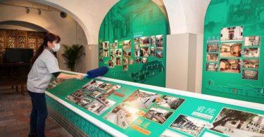 ম্যাকাও: ধারাবাহিকভাবে পুনরায় খোলা করার জন্য বেশ কয়েকটি সাংস্কৃতিক সুবিধা