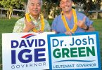 What is the State of Hawaii hiding on COVID19? Lt. Governor Green banned from talking?