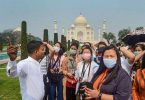 ЦОВИД-19 Утицај коронавируса на индијски туризам