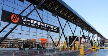 Η ρωσική αεροπορική βιομηχανία ονομάζει το αεροδρόμιο Sheremetyevo της Μόσχας της Χρονιάς