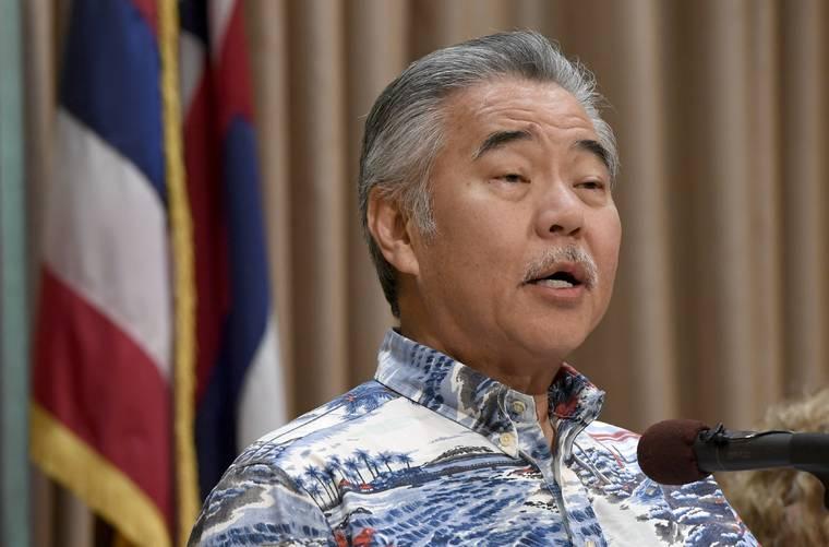 Aturan Darurat: Kabeh pantai Hawaii ditutup