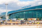 Moscow Domodedovo ranked 3rd 'most convenient airport' in Russia