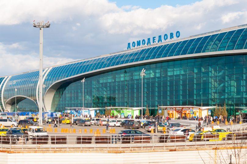 """مسکو دوموددوو در رتبه 3 """"راحت ترین فرودگاه"""" روسیه قرار گرفت"""