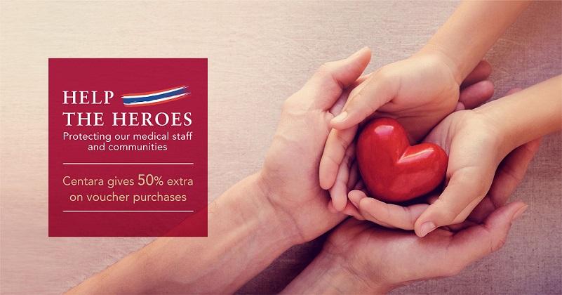 """هتل ها و استراحتگاه های Centara کمپین """"به قهرمانان کمک کنید"""" را آغاز می کند"""