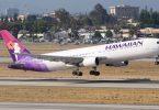 हवाई एयरलाइंस के नुकसान तेज गिरावट
