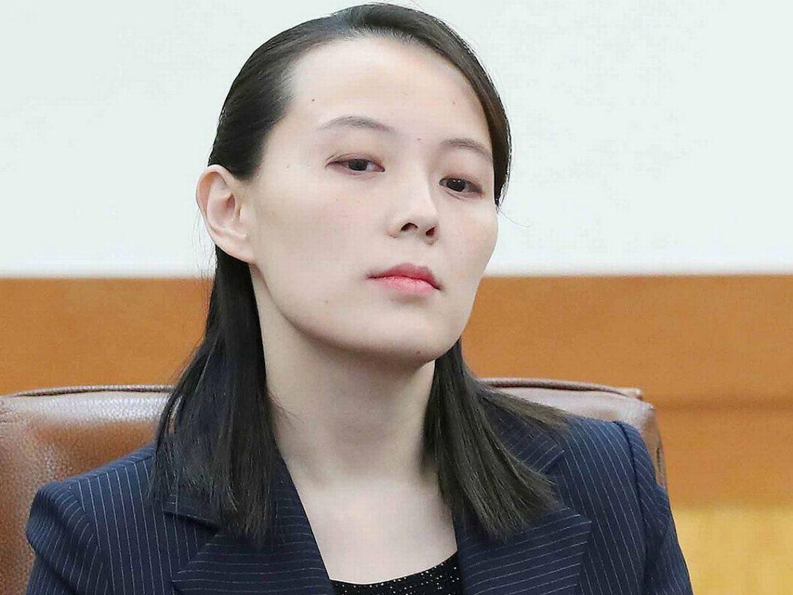 उत्तर कोरिया में नए नेता किम यो जोंग कौन हैं?