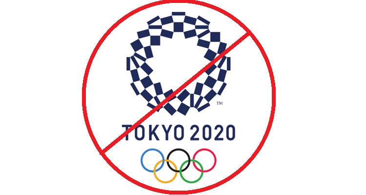 2020 Olympics Delay: Devastating for Tokyo lodging