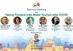 Nepal Tourismus Board: Den Indo-Nepal Tourismus no der COVID Kris no vir bréngen
