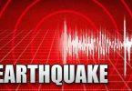 Kæmpe jordskælv klipper den græske ferieø Kreta