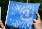 संयुक्त राष्ट्र में ताइवान की भागीदारी के लिए चीन अमेरिका के समर्थन पर अड़ा हुआ है